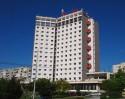 Balkan Hotel Comlex