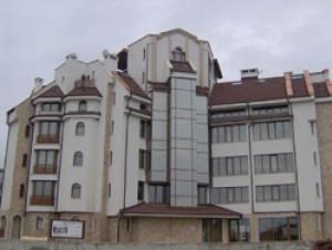Pirin Place Apartment Houses