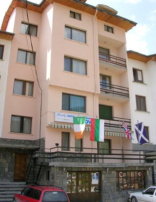 Karov Family Hotel Restaurant