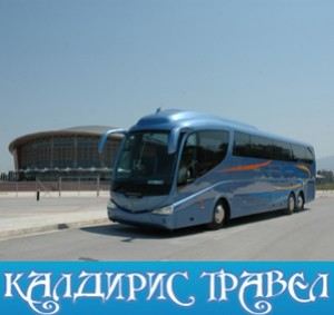 Kaldiris Travel