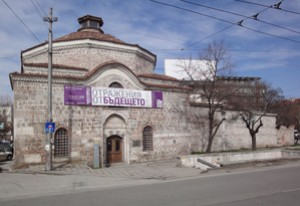 Art Today Association, Center for contemporary art Plovdiv, Ancient bath
