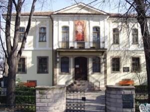 Chomakov House - Zlatyu Boyadzhiev Gallery