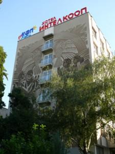 IntelCOOP Hotel Complex