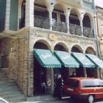 Stratilat Restaurant