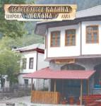 Kalina Hotel-Tavern
