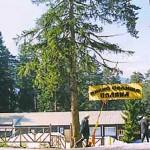Polyana Holiday village