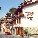 Gurko Family Hotel