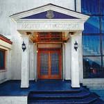 Odadjiyski Hotel