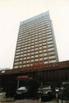 Bulgaria Hotel complex