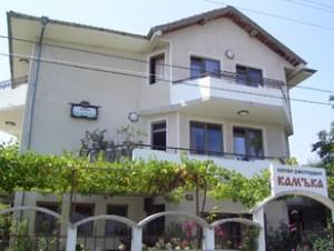 Kamuka Hotel - Restaurant