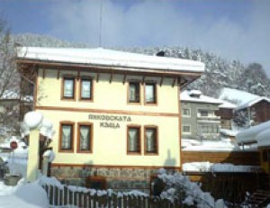 Yankovskata kashta Guest House